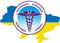 Украинская Ассоциация Медицинского Туризма